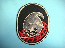 VIETNAM WAR PATCH US D TROOP, 3rd SQ, 5th AIR CAVALRY GUNS PLATOON ASSASSINS