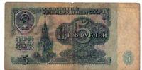 SOVIET UNION 1961 / 5 RUBLE BANKNOTE COMMUNIST CURRENCY десять Рубляри #D257