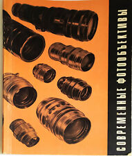 Catalogue of Soviet Lenses 1969