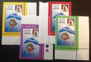 Bahrain 1997 Set Of 4 stamps With margins mint mnh