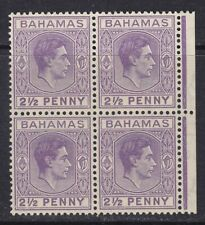 BAHAMAS SG153a 2½d VIOLET MNH MARGINAL BLOCK OF FOUR
