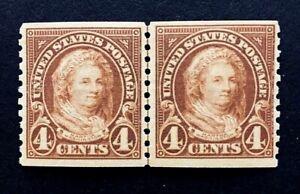 US Stamps, Scott #601 JLP 4c 1923 VF/XF M/NH. Nice centering. Sound specimen.