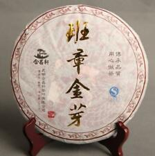 Chinese Raw Puer Tea Ban Zhang Palace Cooked Puerh Menghai PuEr Tea Cake 357g