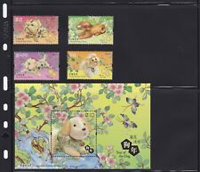 2018 China Hong Kong CNY Year of the Dog Special Stamps + Sheetlet MNH