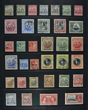 BARBADOS, QV - KGVI, a collection of 71 stamps, mainly used condition.