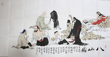 RARE EXCELLENT LARGE Chinese 100%  Handed Painting By Fan Zeng 范增 HG678