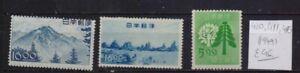 ! Japan 1949.   Stamp. YT#410,411,415. €46.00!