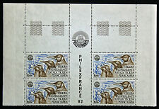 TAAF timbre/stamp-Yvert et Tellier Aérien n°71 x 4 n**(Y1)