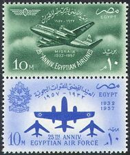 Egypt 1957 Planes/Military Aircraft/Civil Aviation/Transport 2v set pr (n29456a)
