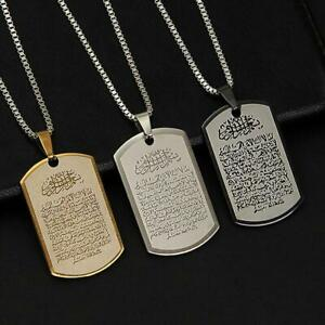 Stainless Steel Quran Necklace Allah Muslim Pendant Islamic Koran Arabic Gifts