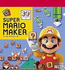 Super Mario Maker  sticker book nintendo  2015 30th Anniversary