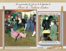 More details for central african rep 2021 mnh art stamps henri de toulouse-lautrec paintings 1v