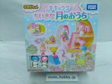 Takara Tomy Koeda chan Kiki & Lala Little Twin Stars Small moon house from Japan
