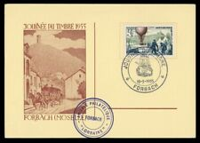 1955, France, 1043, FDC - 1597839