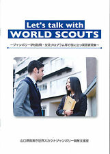 2015 World Scout Jamboree LET'S TALK WITH WORLD SCOUTS OFFICIAL SCOUTS HANDBOOK