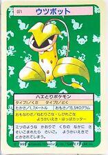 Pokemon Card 1995 Topsun Victreebel Japanese Blue Back Near Mint