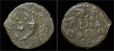 Judaea Hasmonean Dynasty Alexander Jannaus AE prutah