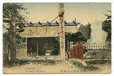 circa 1915 Japan Ise Temple Yokohama Vintage Colour Tinted Postcard
