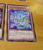 YUGIOH JAPANESE SUPER RARE HOLO CARD CARTE EP12-JP003 Dodger Dragon OCG JAPAN **