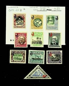 LIBERIA FAMOUS PEOPLE W/ OVPTS 10v OFFICIAL MINT STAMPS #O59-68