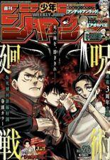 Shueisha [Magazine] Weekly Shonen Jump June 14, 2021 issue