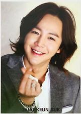JANG KEUN SUK - 12 PHOTO POSTERS + STICKER SET A3 Size Bromide K-POP