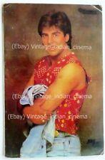 Indian Bollywood Vintage Mail Unposted Postcard of Akshay kumar