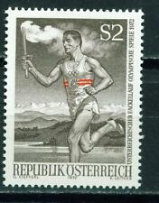 Austria Munich Olympic Games Torch Runner stamp 1972 MNH