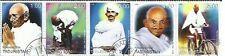 Mahatma Gandhi 5 STAMPS -STAMPS OF GANDHIJI OF TADJIKISTAN.1999