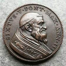 Medaglia Vaticano Sisto V 1587 Nuovo Asseto Viario Di Roma 34mm 17,79gr