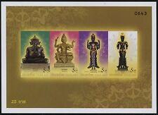 Thailand 2009 Götter des Hinduismus Hindu God Religion Block 233 B Imperf MNH