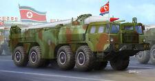 Trumpeter 01058 - 1:35 DPRK Hwasong-5 short-range tactical ballixtic missile - N