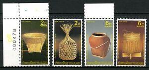 Thailand, 1986, Scott #1151 - 1154, MNH, complete series