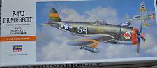 Hasegawa - 1/72 P-47D Thunderbolt