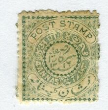 INDIAN STATES; HYDERABAD 1870s early classic local issue Mint hinged 4a. value