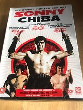 Street Fighter Box Set (DVD 2005) Return of / Last Revenge, Sonny Chiba