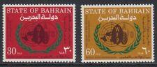 Bahrain 1973 ** Mi.200/01 Welternährungsprogramm World Food Program Emblem FAO