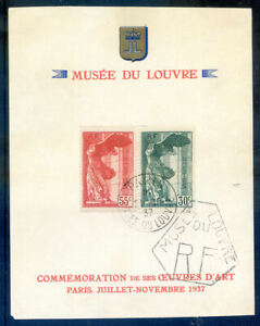 France 1937 National Museums pair used on official card (2029/09/20#01)