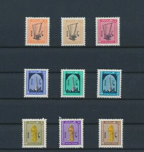 LO42913 Iraq monuments musical instruments fine lot MNH