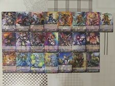 Cardfight Vanguard Japanese Lot - 142 Cards (C + R) From Booster Pack BT15