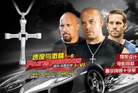 Titanium Fast and Furious movie Dominic Toretto's Cross Pendant Necklace p764