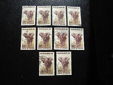 COTE D IVOIRE - timbre yvert/tellier n° 178 x10 obl (A28) stamp (A)