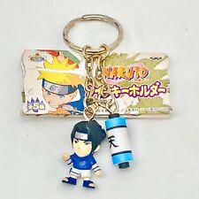 Naruto Banpresto Double Keychain - Sasuke