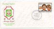 1981 TOGO First Day Cover CHARLES & DIANA ROYAL WEDDING Lome