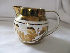 James Kent small creamer gold white England