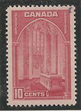 Canada #241a Mint Vf