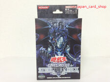21936 AIR Yu-Gi-Oh! Zexal KONAMI Duel Monsters STRUCTURE DECK Curse of Darkness