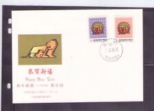 Taiwan RO China 1986., Year of the Tiger , Complete 2V on FDC