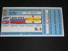 1997 INTERNATIONAL POLAND v ENGLAND TICKET STUB