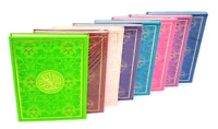 STUNNING - EXTRA LARGE: Rainbow Pages Quran Mushaf Leathery Effect (DB1)